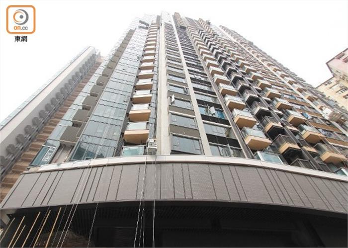 柏蔚山四房戶6273萬沽 呎價逾4.2萬