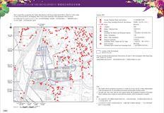 峻峦发展项目 位置图、鸟瞰照片、分区计划大纲图及布局图