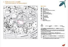 尚悦.岭 位置图、鸟瞰照片、分区计划大纲图及布局图
