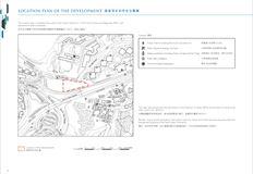 峻源 位置圖、鳥瞰照片、分區計劃大綱圖及布局圖