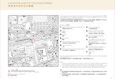 晟林 位置圖、鳥瞰照片、分區計劃大綱圖及布局圖