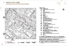 家壹 位置图、鸟瞰照片、分区计划大纲图及布局图