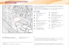 映日灣 位置圖、鳥瞰照片、分區計劃大綱圖及布局圖