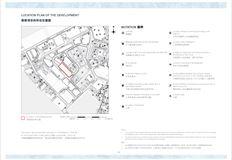 曦台 位置图、鸟瞰照片、分区计划大纲图及布局图