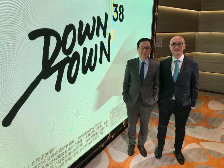 Downtown 38月內開售 不少單位平過600萬