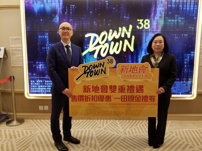 DOWNTOWN 38新盘资讯-马头角Downtown 38今晚截票