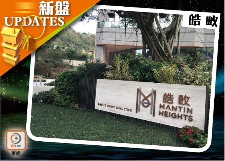 LP6新盘资讯-缇山上载楼书 皓畋连售3伙