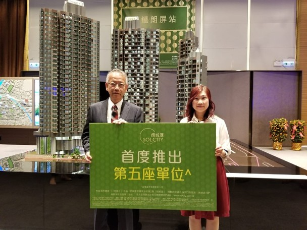 朗城滙發展項目新盤資訊-朗城滙加推72伙 涉一房及兩房間隔