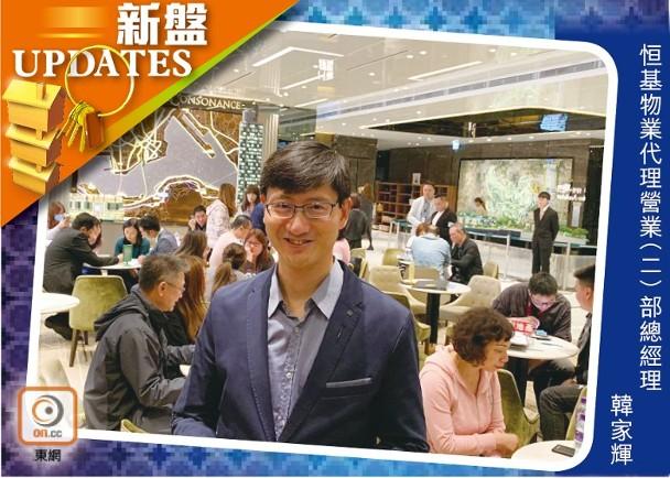 逸珑湾8新盘资讯-收票持续理想 睇楼气氛不俗