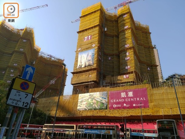 凱滙(第一期)新盤資訊-凱滙高層兩房呎售近2.69萬 創觀塘標準戶新高