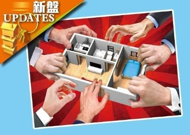 瑧頤新盤資訊-瑧頤開放式戶呎售1.93萬 創新高