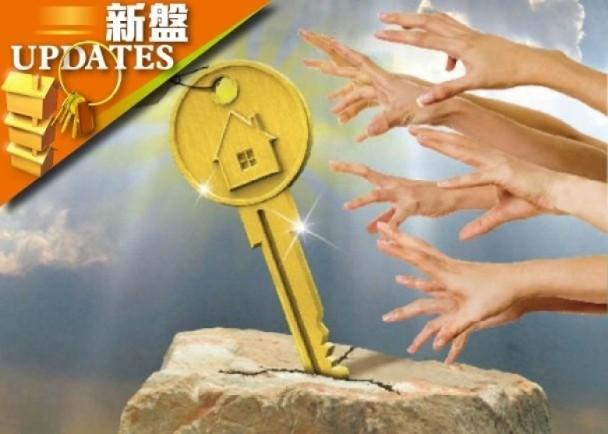 珀爵新盘资讯-PARK YOHO加推 南津尺价挑战新高