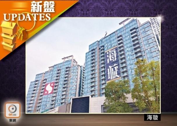 菁隽新盘资讯-海璇3房户6228万沽 映日湾楼书上网