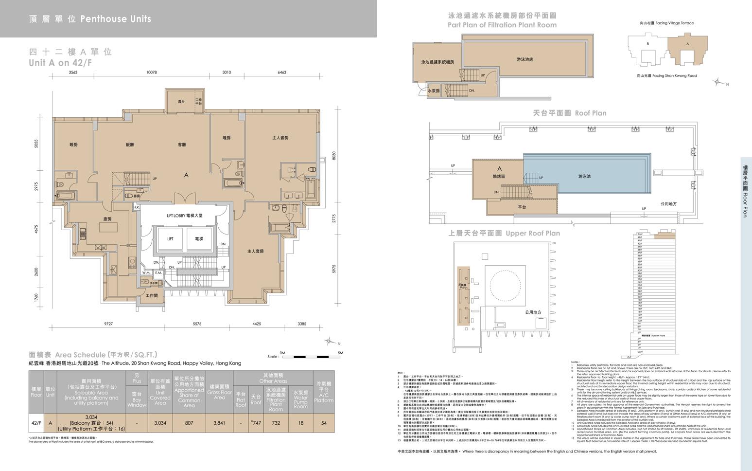 一百多平方房子设计图
