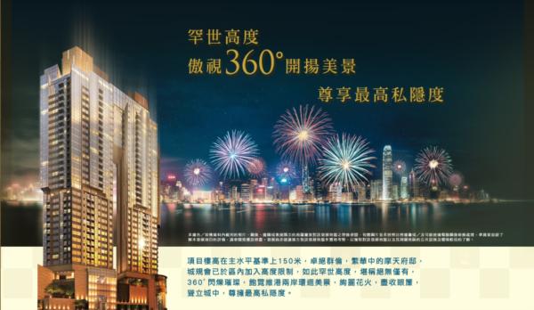 Hong Kong Chatham Gate 150m 30 Fl Com Skyscrapercity