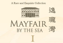 逸瓏灣 I  Mayfair By The Sea I