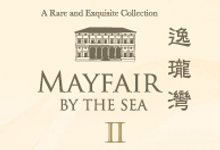 逸珑湾 II  Mayfair By The Sea II