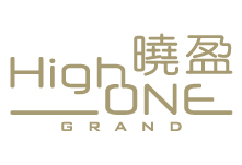 曉盈 High One Grand