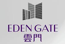 雲門 EDEN GATE
