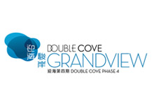 迎海.骏岸  DOUBLE COVE GRANDVIEW