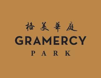 Gramercy Park (格美華庭)