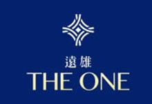 遠雄The One