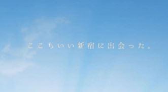 ウェリス新宿早稻田の森