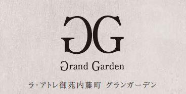 東京 新宿御苑 Grand Garden