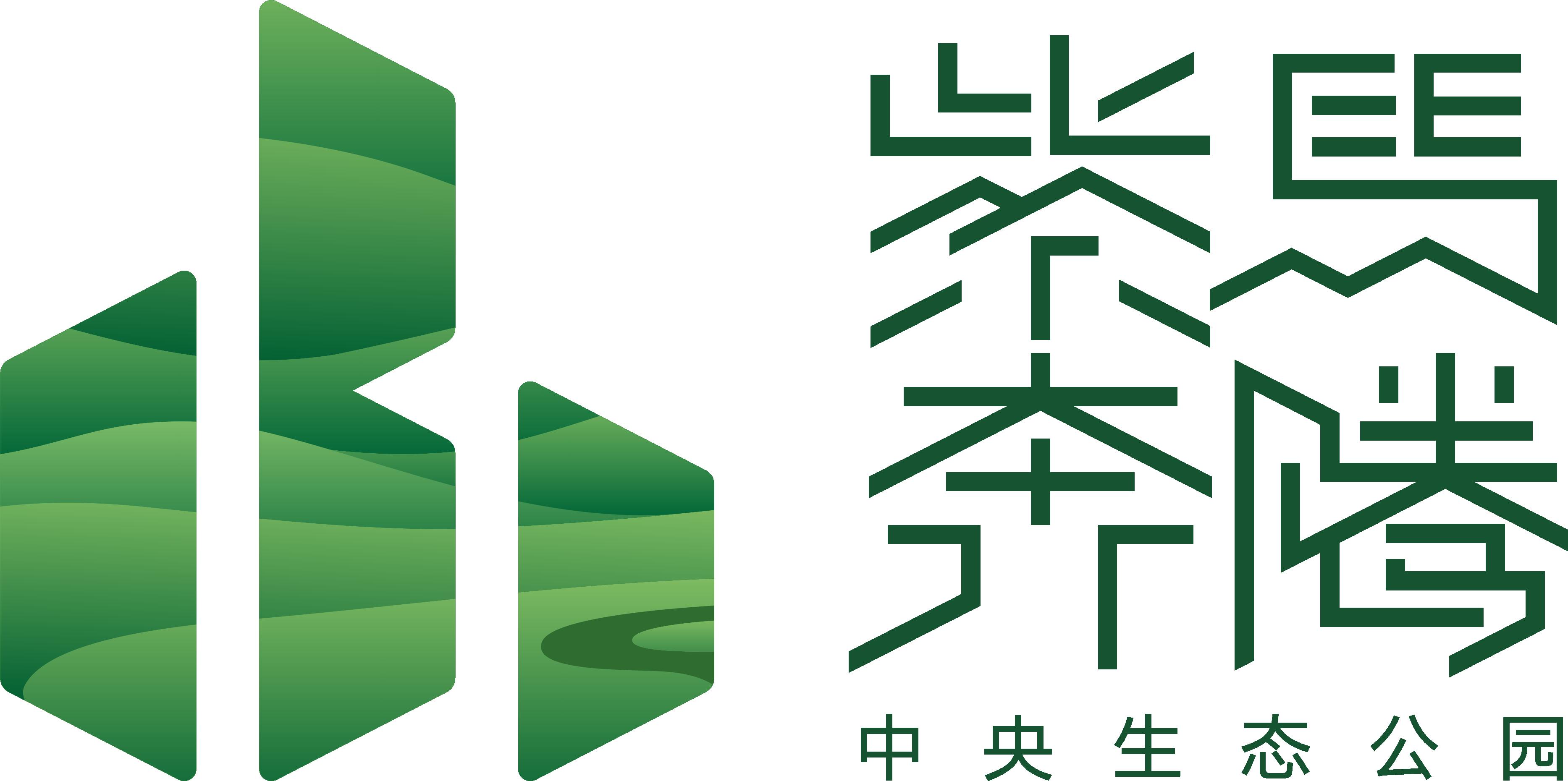 盛景尚峰‧紫馬奔騰
