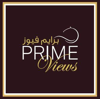 杜拜 Prime Views