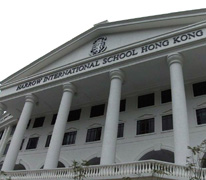 哈羅香港國際學校 Harrow International School (Hong Kong)