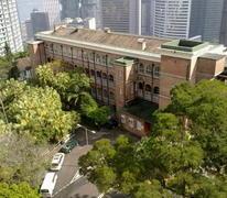港島中學 Island School