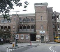 香港猶太教國際學校 (小學) Carmel School (Elementary school)