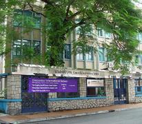 協同國際學校 Concordia International School