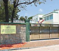 朗思國際幼稚園/幼兒園-九龍塘分校 Think International Kindergarten/Nursery-Kowloon Tong Campus