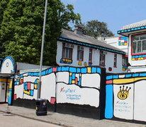 京斯敦國際幼稚園 Kingston International Kindergarten