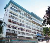 畢架山小學 Beacon Hill School