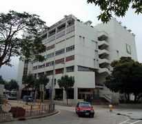 香港澳洲國際學校 Australian International School Hong Kong