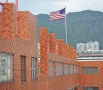 美國國際學校 American International School