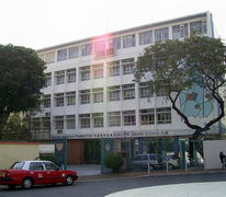 法國國際學校(法文部) (紅磡校舍) Lyc'ee Francais International (French) (Hung Hom Campus)