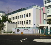 沙田小學 Shatin Junior School