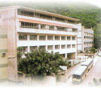 香港日本人學校 (藍塘道校舍) Hong Kong Japanese School (Blue Pool Road Campus)