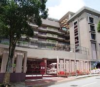 漢基國際學校 Chinese International School