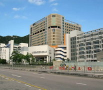 International College Hong Kong (New Territories)