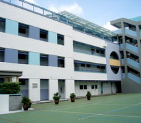 清水灣小學 Clearwater Bay School