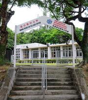 雅柏國際幼稚園 ESF Abacus International Kindergarten