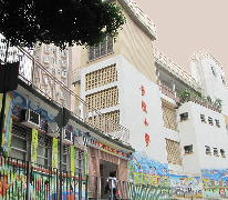 李陞小學 Li Sing Primary School