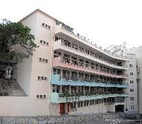 聖嘉祿學校 St. Charles School