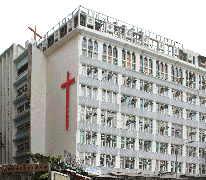 聖公會呂明才紀念小學 S.K.H. Lui Ming Choi Memorial Primary School