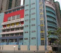 中華基督教會基灣小學(愛蝶灣) C.C.C. Kei Wan Primary School (Aldrich Bay)